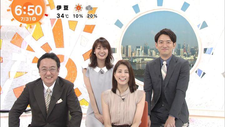 2019年07月31日井上清華の画像15枚目