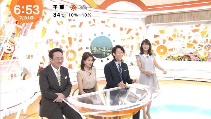 2019年07月31日井上清華の画像16枚目