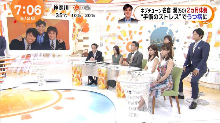 2019年08月02日井上清華の画像03枚目