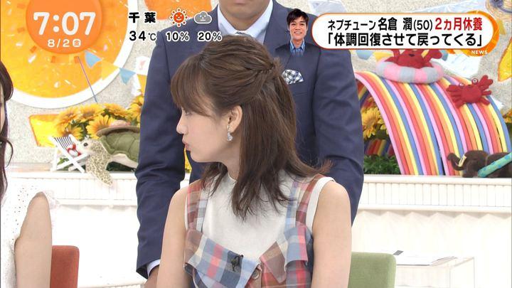 2019年08月02日井上清華の画像04枚目