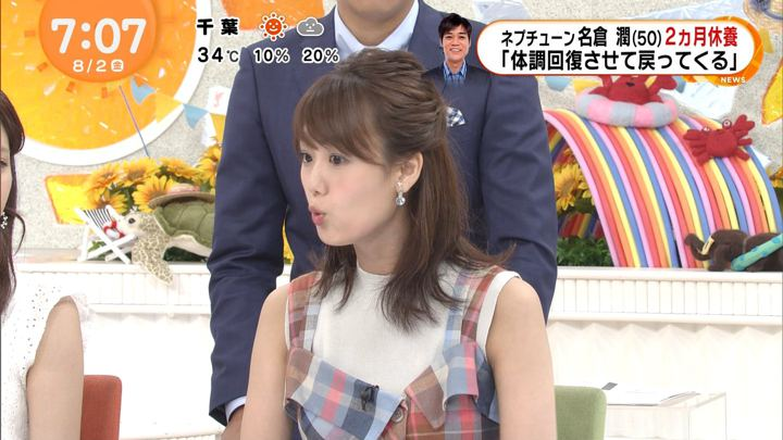 2019年08月02日井上清華の画像05枚目
