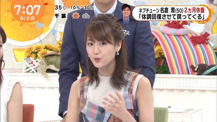 2019年08月02日井上清華の画像06枚目