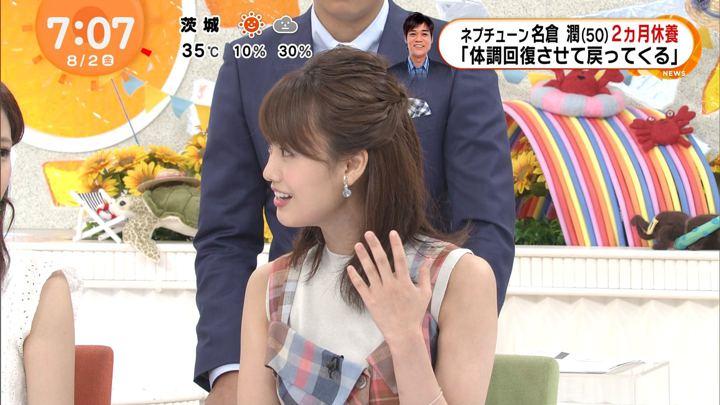 2019年08月02日井上清華の画像08枚目