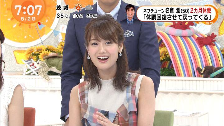2019年08月02日井上清華の画像10枚目