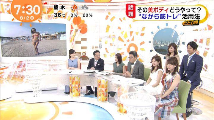 2019年08月02日井上清華の画像11枚目