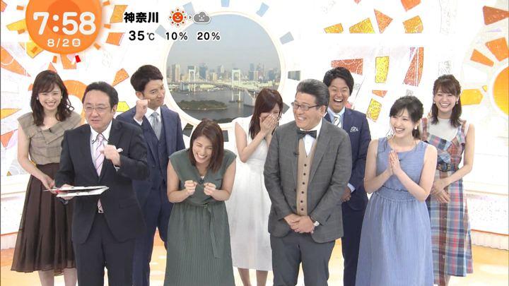 2019年08月02日井上清華の画像12枚目