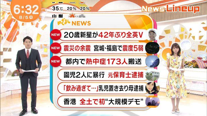 2019年08月05日井上清華の画像01枚目