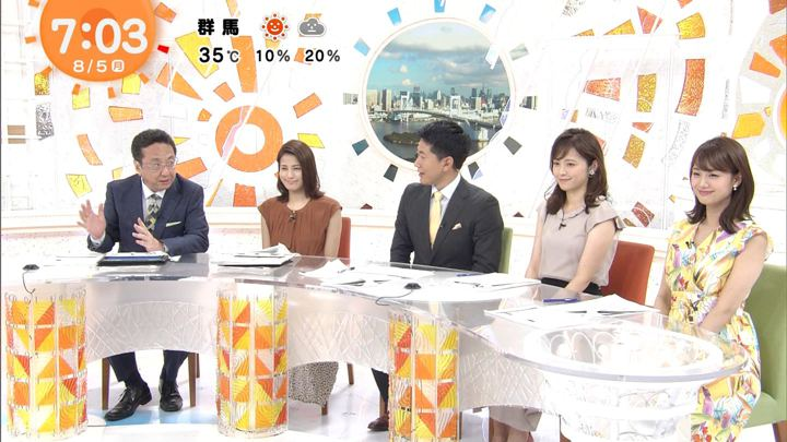 2019年08月05日井上清華の画像04枚目