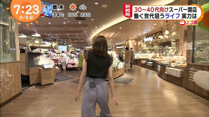 2019年08月05日井上清華の画像06枚目
