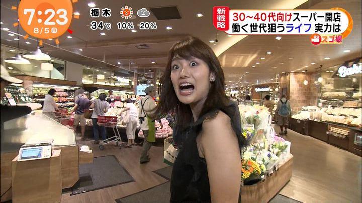 2019年08月05日井上清華の画像07枚目