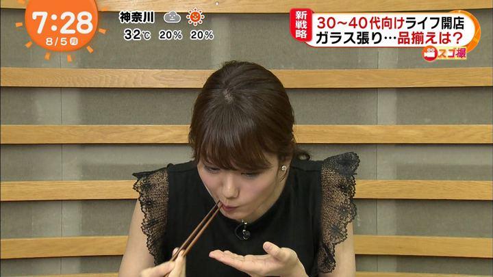 2019年08月05日井上清華の画像17枚目