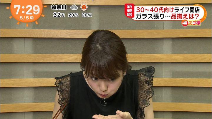 2019年08月05日井上清華の画像18枚目