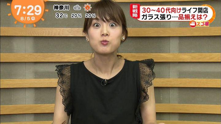 2019年08月05日井上清華の画像19枚目