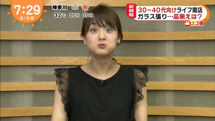 2019年08月05日井上清華の画像20枚目