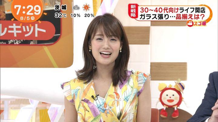 2019年08月05日井上清華の画像22枚目