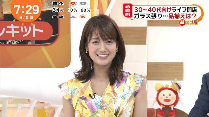 2019年08月05日井上清華の画像23枚目