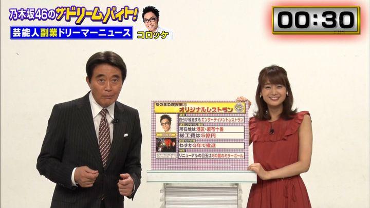 2019年08月06日井上清華の画像08枚目