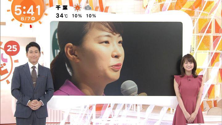 2019年08月07日井上清華の画像04枚目