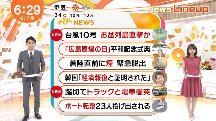 2019年08月07日井上清華の画像07枚目