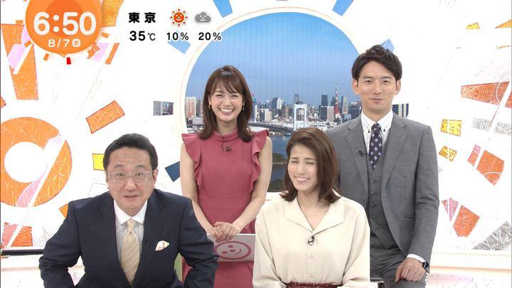 2019年08月07日井上清華の画像10枚目