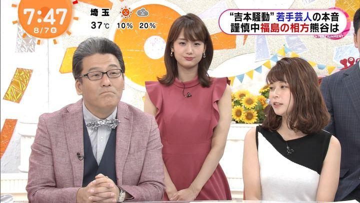 2019年08月07日井上清華の画像11枚目