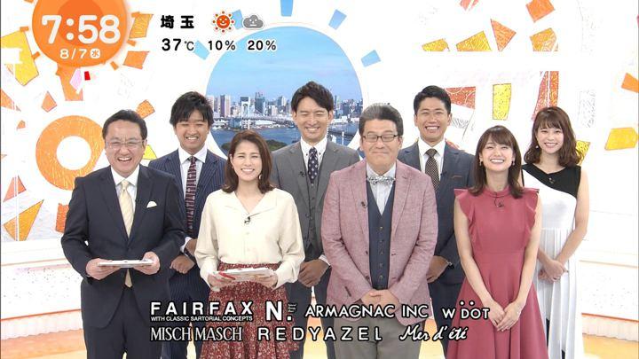 2019年08月07日井上清華の画像12枚目