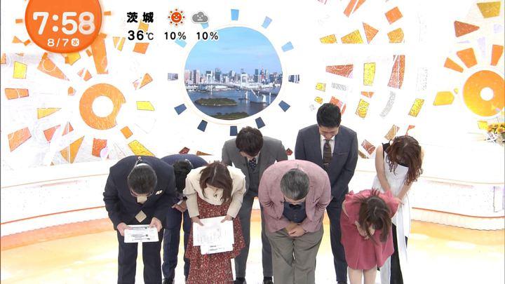 2019年08月07日井上清華の画像13枚目