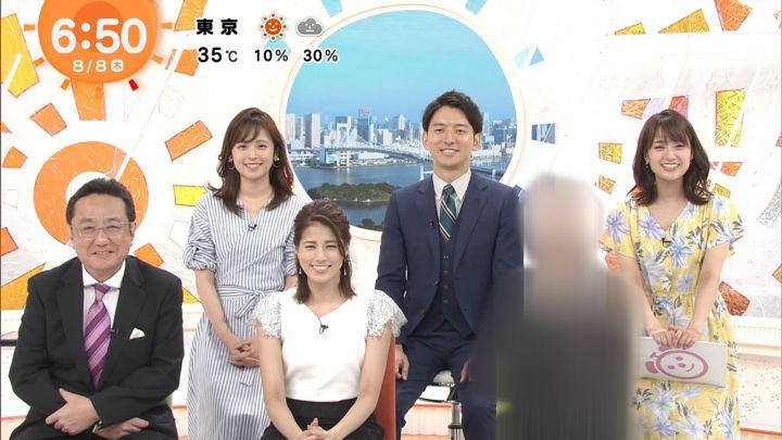 2019年08月08日井上清華の画像02枚目