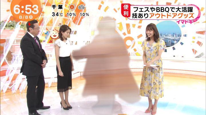 2019年08月08日井上清華の画像03枚目