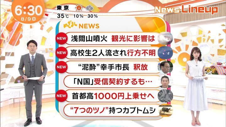 2019年08月09日井上清華の画像01枚目