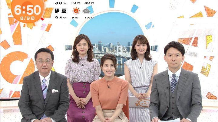 2019年08月09日井上清華の画像02枚目