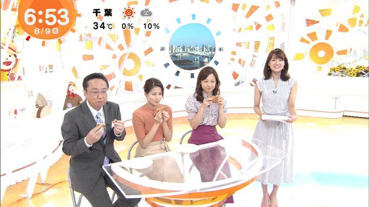 2019年08月09日井上清華の画像03枚目