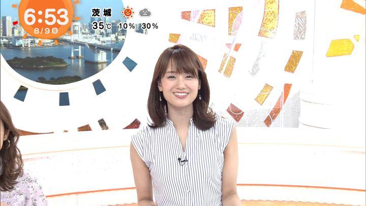 2019年08月09日井上清華の画像04枚目