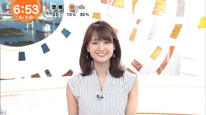 2019年08月09日井上清華の画像05枚目