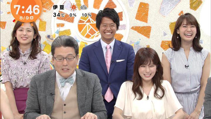 2019年08月09日井上清華の画像06枚目
