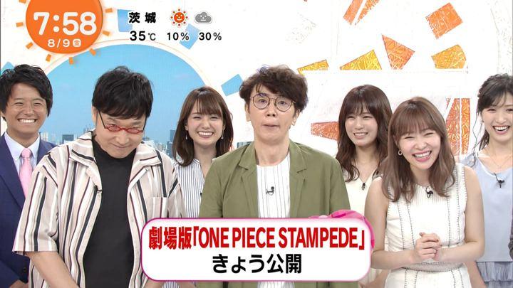 2019年08月09日井上清華の画像07枚目