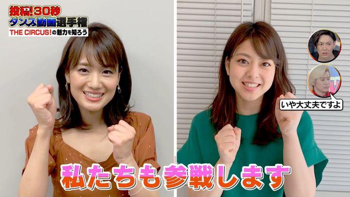 2019年08月10日井上清華の画像01枚目