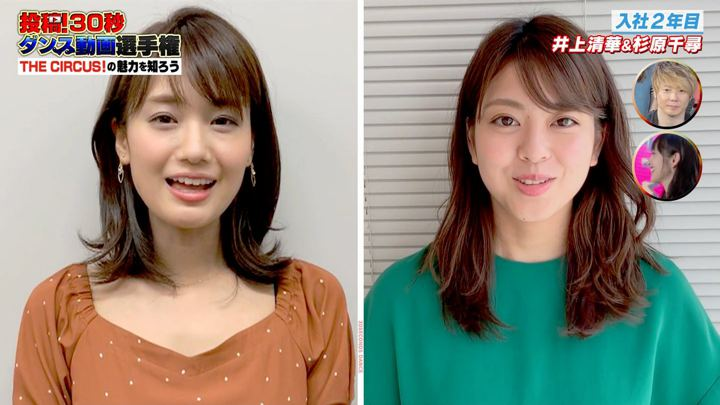 2019年08月10日井上清華の画像02枚目
