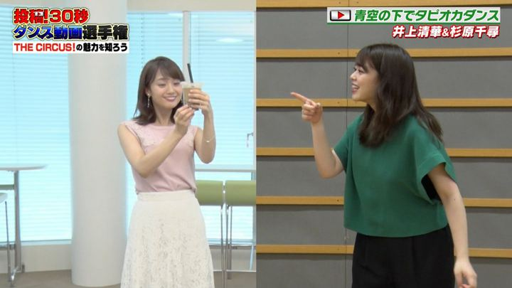 2019年08月10日井上清華の画像03枚目