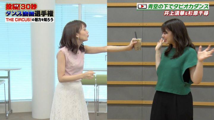 2019年08月10日井上清華の画像04枚目