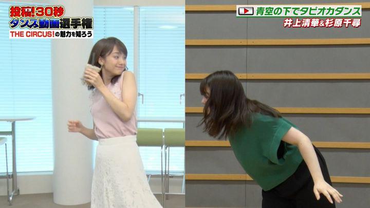 2019年08月10日井上清華の画像05枚目