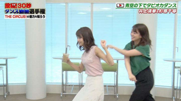2019年08月10日井上清華の画像13枚目