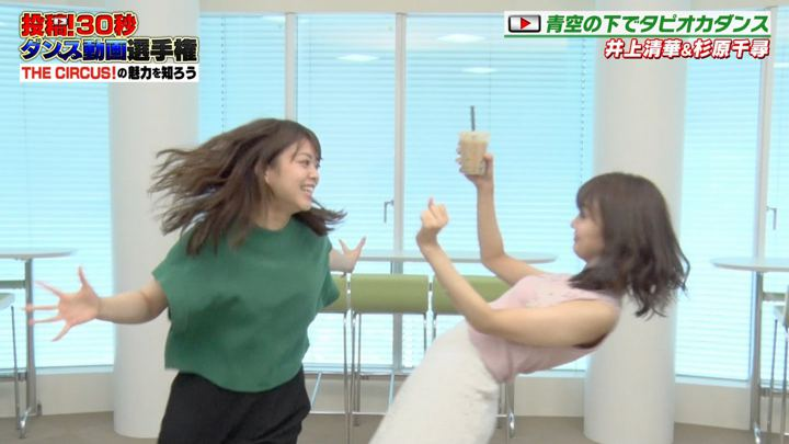2019年08月10日井上清華の画像14枚目