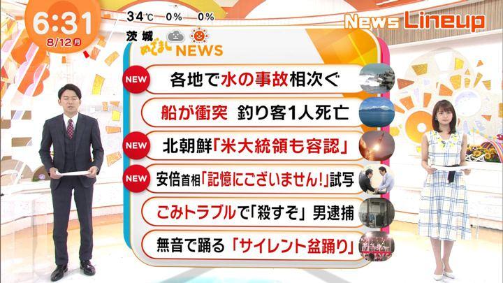 2019年08月12日井上清華の画像01枚目
