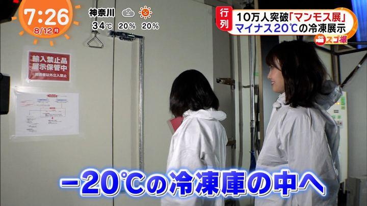 2019年08月12日井上清華の画像15枚目