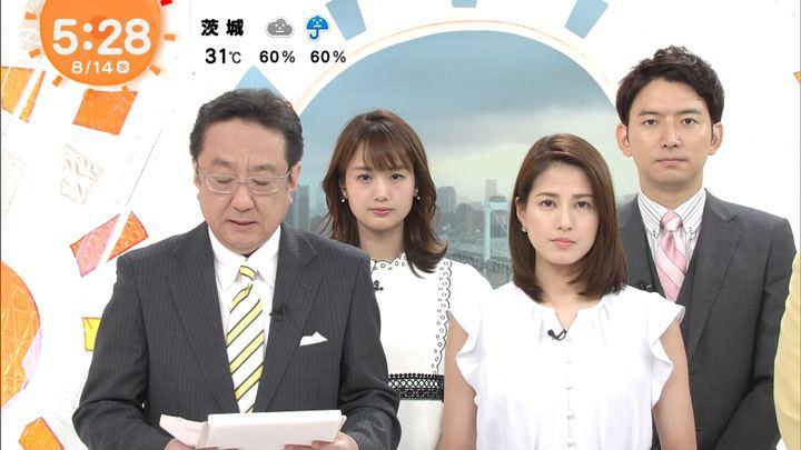 2019年08月14日井上清華の画像01枚目