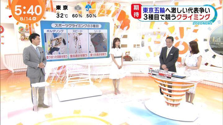 2019年08月14日井上清華の画像04枚目