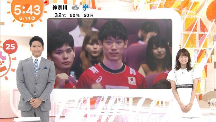 2019年08月14日井上清華の画像05枚目