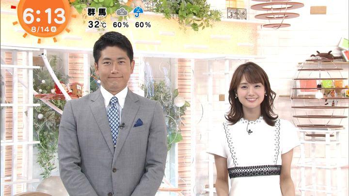 2019年08月14日井上清華の画像06枚目