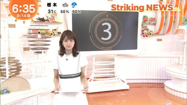 2019年08月14日井上清華の画像10枚目